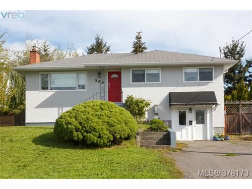Main Photo: 580 OConnell Pl in VICTORIA: SW Glanford House for sale (Saanich West)  : MLS®# 759348