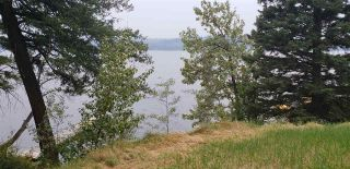 Photo 4: LOT 5 TAPPING Road: Cluculz Lake Land for sale (PG Rural West (Zone 77))  : MLS®# R2354485