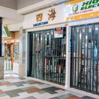 Photo 2: 122 328 Centre Street SE in Calgary: Chinatown Retail for sale : MLS®# A1137317