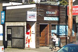 Photo 1: 2291 W BROADWAY AVENUE in Vancouver: Retail for lease : MLS®# V4043651