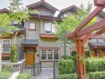 """Main Photo: 5926 OAK Street in Vancouver: Oakridge VW Townhouse for sale in """"MONTGOMERY TOWNHOMES"""" (Vancouver West)  : MLS®# R2222826"""