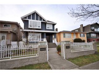 Photo 1: 6969 LANARK Street in Vancouver: Knight House for sale (Vancouver East)  : MLS®# V872835