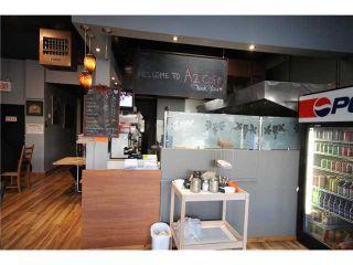 Photo 3: 5943 FRASER Street in Vancouver East: Fraser VE Commercial for sale : MLS®# V4043528