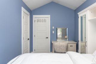 Photo 33: 15 4583 Wilkinson Rd in : SW Royal Oak Row/Townhouse for sale (Saanich West)  : MLS®# 879997