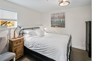 Photo 33: 247 North Shore Rd in : Du Lake Cowichan Half Duplex for sale (Duncan)  : MLS®# 886418