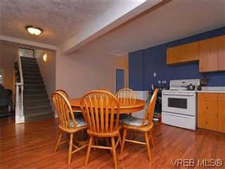Photo 4: 3938 Wilkinson Rd in VICTORIA: SW Strawberry Vale House for sale (Saanich West)  : MLS®# 556826