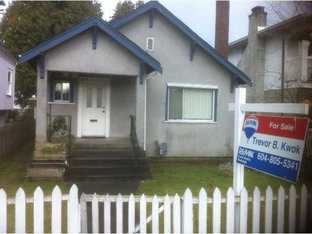 Main Photo: 575 E 45TH AV in Vancouver: Fraser VE House for sale (Vancouver East)  : MLS®# V931592