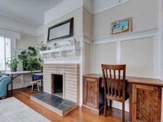 Photo 5: 3710 Saanich Rd in : SE Swan Lake Triplex for sale (Saanich East)  : MLS®# 879881