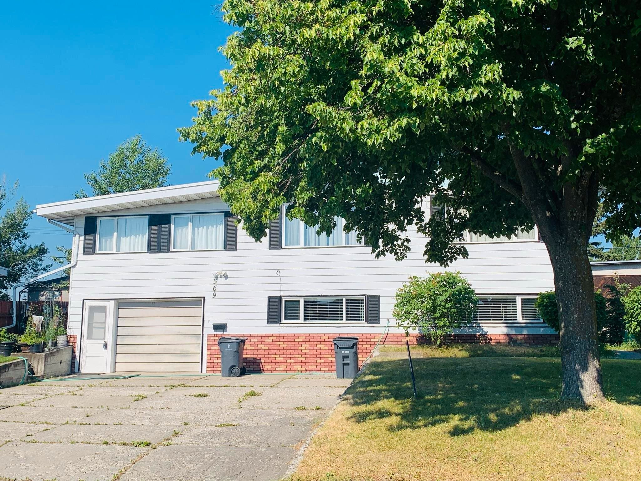 Main Photo: 569 GILLETT Street in Prince George: Central House for sale (PG City Central (Zone 72))  : MLS®# R2620557