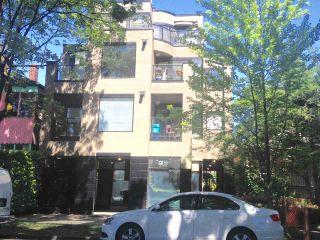 """Photo 2: 202 3673 W 11TH Avenue in Vancouver: Kitsilano Condo for sale in """"ALMA COURT"""" (Vancouver West)  : MLS®# R2068464"""