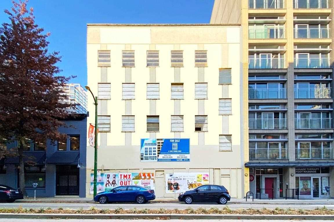 Main Photo: 41 W PENDER Street in Vancouver: Downtown VW Land Commercial for sale (Vancouver West)  : MLS®# C8038175