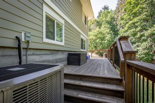 Photo 24: 319 8th St in : Na South Nanaimo House for sale (Nanaimo)  : MLS®# 881498