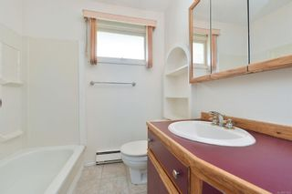 Photo 17: 1732 AMPHION St in : Vi Jubilee House for sale (Victoria)  : MLS®# 877560