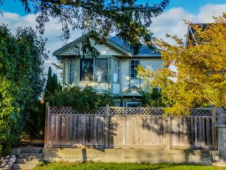 Photo 1: 793 West 69th Avenue in Vancouver: Marpole Home for sale ()  : MLS®# R20011104