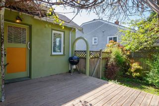 Photo 17: 3080 Orillia St in : SW Gorge House for sale (Saanich West)  : MLS®# 875550