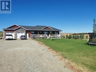 Photo 1: 2 Cricklewood Court in Rural Cardston County: House for sale : MLS®# A1033491