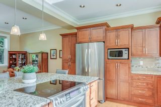 Photo 8: 4246 Gordon Head Rd in : SE Arbutus House for sale (Saanich East)  : MLS®# 864137