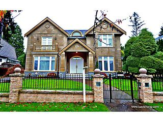 "Photo 8: 3111 W 43RD AV in Vancouver: Kerrisdale House for sale in ""KERRISDALE"" (Vancouver West)  : MLS®# V980846"