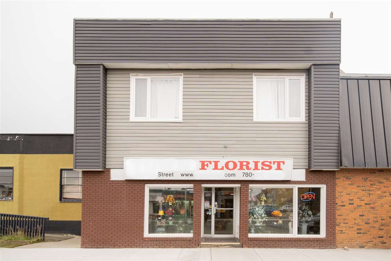 Main Photo: 0 0 Street: Wetaskiwin Business for sale : MLS®# E4201544