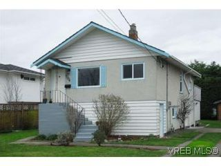 Photo 1: 3213 Doncaster Dr in VICTORIA: SE Cedar Hill House for sale (Saanich East)  : MLS®# 528933