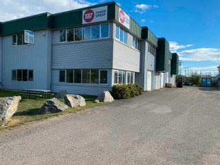 Photo 1: 1323 KELLIHER Road in Prince George: East End Industrial for sale (PG City Central (Zone 72))  : MLS®# C8039993