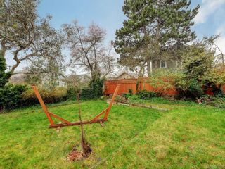 Photo 17: 2516 Belmont Ave in Victoria: Vi Oaklands House for sale : MLS®# 841512