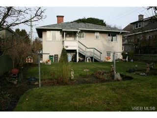 Photo 3: 1875 Townley St in VICTORIA: SE Camosun House for sale (Saanich East)  : MLS®# 696549