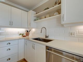 Photo 12: 14 881 Nicholson St in VICTORIA: SE High Quadra Row/Townhouse for sale (Saanich East)  : MLS®# 807233