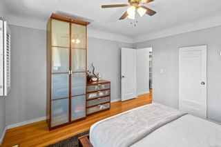 Photo 14: 1085 Finlayson St in : Vi Mayfair House for sale (Victoria)  : MLS®# 881331