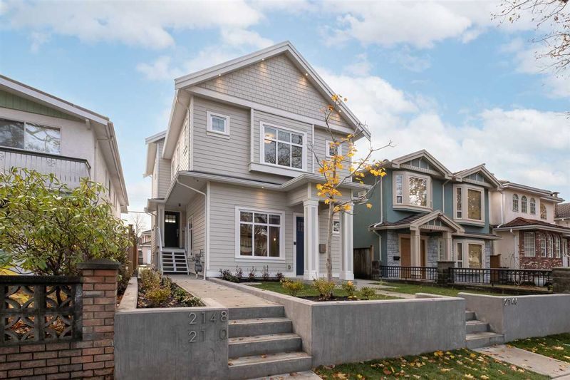 FEATURED LISTING: 2148 44 Avenue East Vancouver