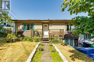 Main Photo: 350 Larch St in Nanaimo: House for sale : MLS®# 884801