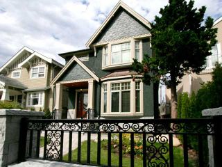 Photo 1: 2455 W 47TH Avenue in Vancouver: Kerrisdale House for sale (Vancouver West)  : MLS®# V1026203