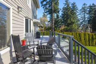Photo 58: 6315 Clear View Rd in : CS Martindale House for sale (Central Saanich)  : MLS®# 871039