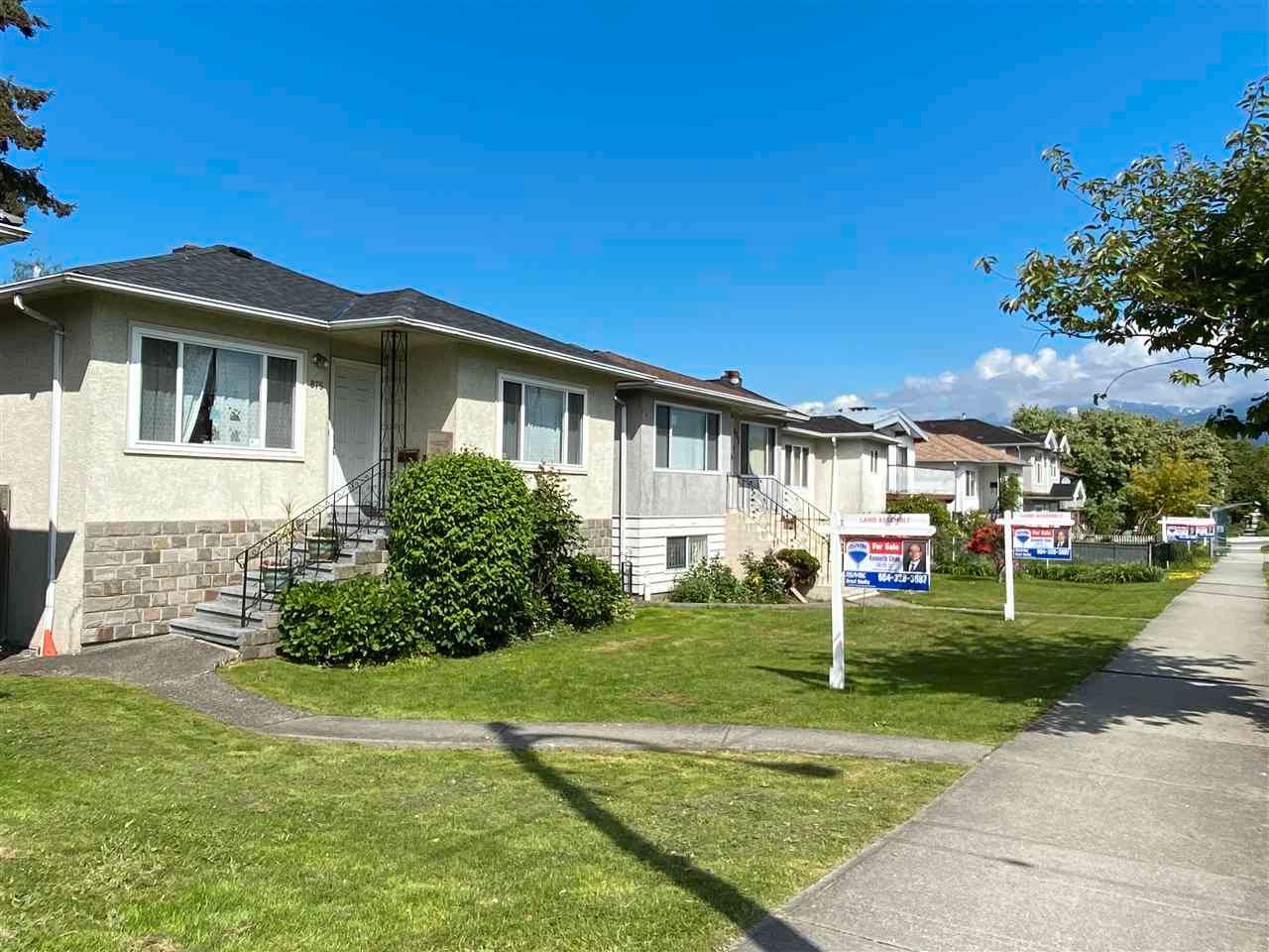 Photo 4: Photos: 839 NANAIMO Street in Vancouver: Hastings House for sale (Vancouver East)  : MLS®# R2569893