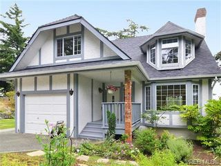 Photo 1: 251 Heddle Ave in VICTORIA: VR View Royal House for sale (View Royal)  : MLS®# 717412