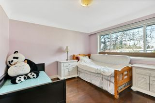 Photo 11: 1755 Mortimer St in : SE Mt Tolmie House for sale (Saanich East)  : MLS®# 867577