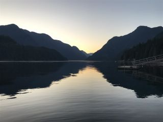 """Photo 1: 24 E OF CROKER Island in North Vancouver: Indian Arm Land for sale in """"Helga Bay"""" : MLS®# R2588752"""
