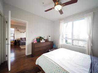 Photo 13: 207 924 Esquimalt Rd in : Es Old Esquimalt Condo for sale (Esquimalt)  : MLS®# 863632