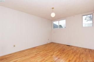 Photo 7: 1940 Carrick St in VICTORIA: SE Camosun House for sale (Saanich East)  : MLS®# 784685
