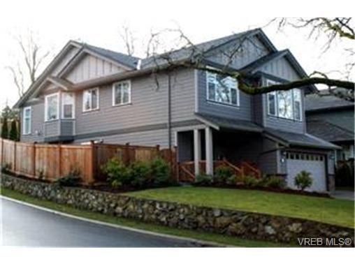 Main Photo:  in VICTORIA: SE High Quadra House for sale (Saanich East)  : MLS®# 385331