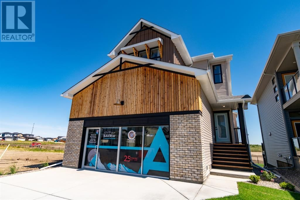 Main Photo: 265 Lynx Road N in Lethbridge: House for sale : MLS®# A1045452