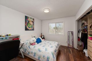 Photo 21: 3859 Epsom Dr in : SE Cedar Hill House for sale (Saanich East)  : MLS®# 872534