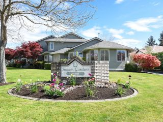 Photo 1: 205 1400 Tunner Dr in COURTENAY: CV Courtenay East Condo for sale (Comox Valley)  : MLS®# 838391