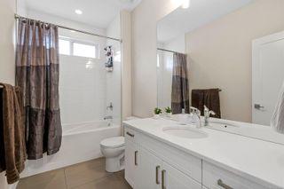 Photo 33: 5115 Dunn Pl in : Na North Nanaimo House for sale (Nanaimo)  : MLS®# 863840