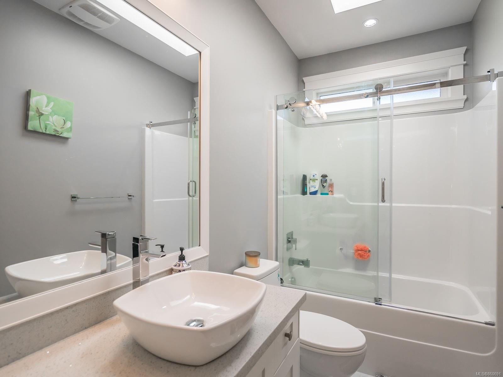 Photo 39: Photos: 5821 Linley Valley Dr in : Na North Nanaimo House for sale (Nanaimo)  : MLS®# 860691