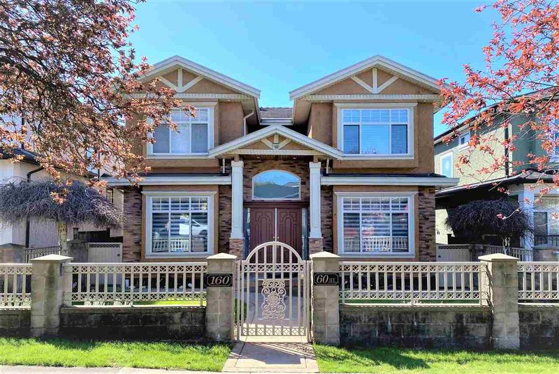 FEATURED LISTING: 160 60TH Avenue East Vancouver