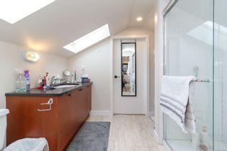 Photo 15: 486 Fraser St in : Es Saxe Point House for sale (Esquimalt)  : MLS®# 870128