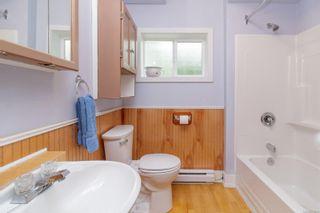 Photo 15: 220 Dogwood Ave in : Du West Duncan House for sale (Duncan)  : MLS®# 878363