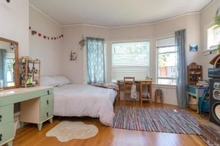 Photo 18: 20 Bushby St in : Vi Fairfield East House for sale (Victoria)  : MLS®# 879439