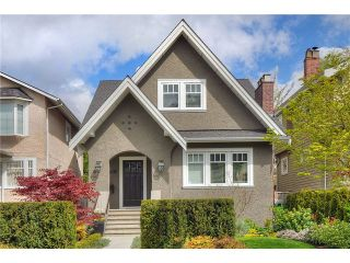 """Photo 1: 2479 W 47TH Avenue in Vancouver: Kerrisdale House for sale in """"KERRISDALE"""" (Vancouver West)  : MLS®# V942222"""